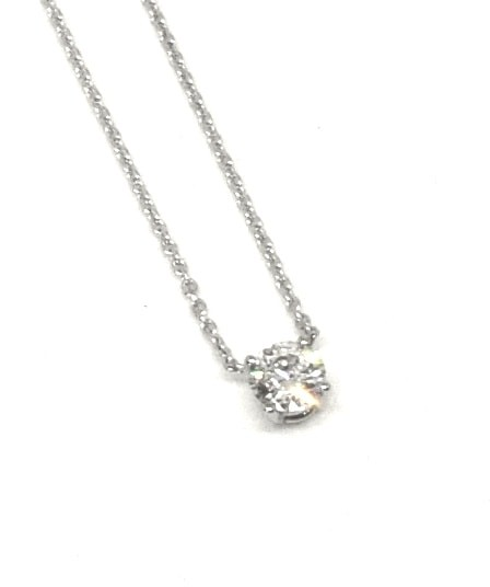 DIAMOND PENDANT .40CT IN 14K WHITE GOLD