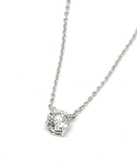 Single DIAMOND PENDANT .57CT IN 14K WHITE GOLD